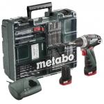 METABO POWERMAXX BASIC MOBILUS MEISTRO RINKINYS, 63 PRIEDAI
