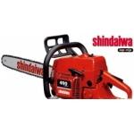 Shindaiwa 490/EC1_K 2.6 kW
