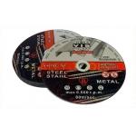 Pjovimo diskas metalui | 230x2x22,23 (A46TBF-23)