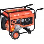 Generatorius benzininis 5.0 kW