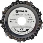 Diskas medžiui grandininis | 125 mm (08771)