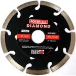 Deimantinis pjovimo diskas | 125 mm (PA0125)