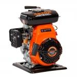 Benzininis vandens siurblys (Motopompa) WP-15X