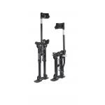 Statybinės vaikštynės, magnezinės, 46-76cm