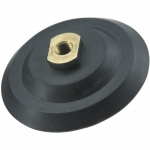Tvirtinimo diskas 125mm H12GM14