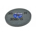 Galandinimo diskas 200x20x16mm G36 (G78292)