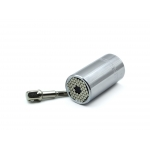 Galvutė universali 1/4 - 3/4, 11-32 mm, CrV (G15021)