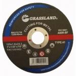 Metalo pjovimo diskas 125x1.0x22.2 41 (FAC1251022)