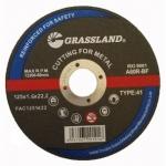 Metalo pjovimo diskas 125x1.6x22.2 41 (FAC1251622)