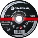 Nerūdijančio plieno pjovimo diskas 230x2.0x22.2 41 (FSC2302022)